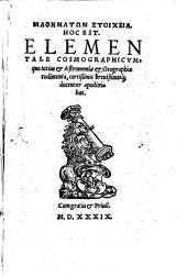 Elementale cosmographicum
