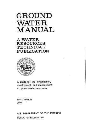 Ground Water Manual PDF
