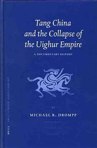 Tang China And The Collapse Of The Uighur Empire PDF