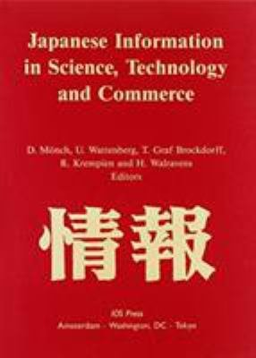 Japanese Information in Science  Technology  and Commerce PDF