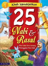 Kisah Menakjubkan 25 Nabi & Rasul: Chapter 1