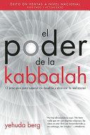 El poder de la Kabbalah   The Power of Kabbalah PDF