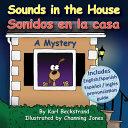 Sonidos en la Casa