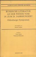 Oldenburger Symposium PDF