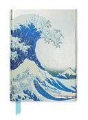 Flame Tree Notebook (Hokusai the Great Wave)