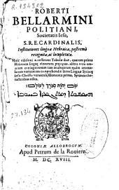 Roberti Bellarmini Politiani Societatis Iesu S.R.E. Cardinalis Institutiones linguae hebraicae: postremò recognitae ac locupletatae