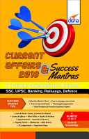 Current Affairs 2018   Success Mantras to crack Competitive Exams PDF