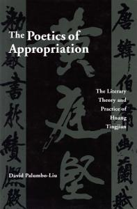 The Poetics of Appropriation PDF