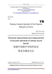 TB/T 3122-2010: Translated English of Chinese Standard. (TBT 3122-2010, TB/T3122-2010, TBT3122-2010): Technique requirements and measurement of acoustic elements of railway sound barrier.
