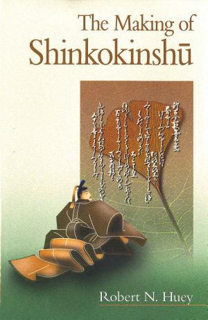 The Making of Shinkokinsh