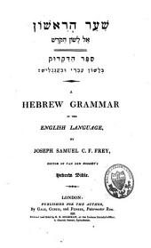 A Hebrew Grammar in the English Language