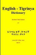 English Tigrinya Dictionary PDF