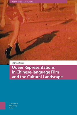 Queer Representations in Chinese language Film and the Cultural Landscape PDF