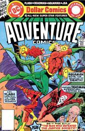 Adventure Comics (1938-) #466