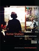 Kumar Shahani PDF
