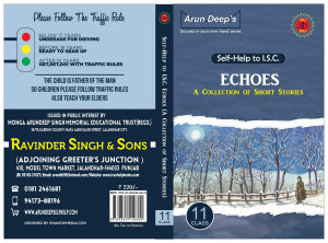 SELF HELP TO ISC ECHOES  A COLLECTION OF SHORT STORIES  PDF