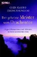 Der geheime Meister vom Drachentor PDF