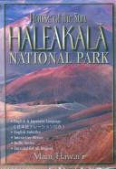 House of the Sun Haleakala National Park