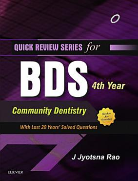 Qrs for Bds 4th Year Community Dentistry  E Book  PDF