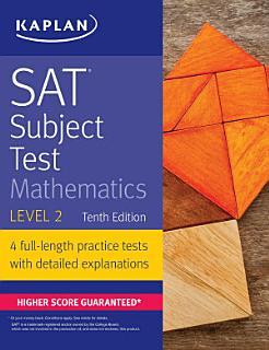 SAT Subject Test Mathematics Level 2 Book