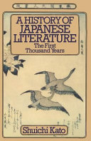 A History Of Japanese Literature Book PDF