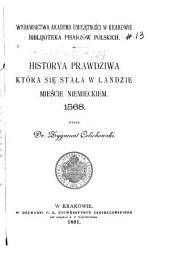 Historya prawdziwa która się stała w Landzie, mieście niemieckiem 1568