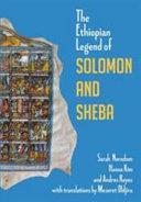 The Ethiopian Legend of Solomon and Sheba