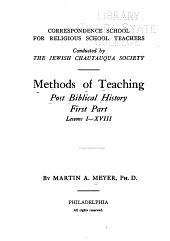 Methods of Teaching Post Biblical History: Part 1