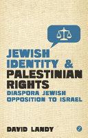 Jewish Identity and Palestinian Rights