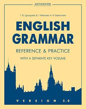English Grammar  Reference   Practice  Version 2 0 PDF