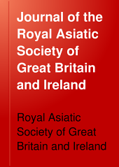 Journal of the Royal Asiatic Society of Great Britain and Ireland: Volume 14