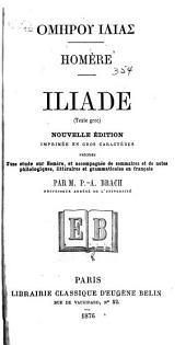 Iliade (texte grec)