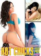 Hot Chicks 夜店辣妹 Vol.11