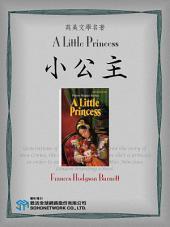 A Little Princess (小公主)