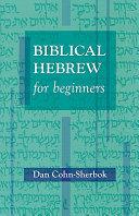 Biblical Hebrew for Beginners