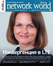 Сети / Network World: Выпуски 6-2012