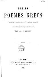 Petits poèmes grecs