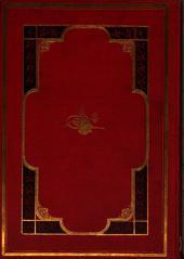 الجزء الأول[- الثاني عشر] من تاريخ الکامل: المجلد 6