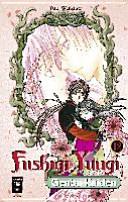 Fushigi Yuugi Genbu Kaiden 12 PDF