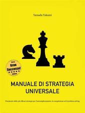Manuale di strategia universale - Prontuario delle più efficaci strategie per l'automiglioramento, la competizione ed il problem solving (TERZA EDIZIONE) (Italian Edition)