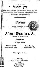 זרע ישראל: kolel ḳovets mikhtavim me-asher hiniaḥ aḥaraṿ ... ha-rav ... Yiśra'el Daiṭsh ...