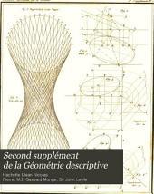 Second supplément de la Géométrie descriptive
