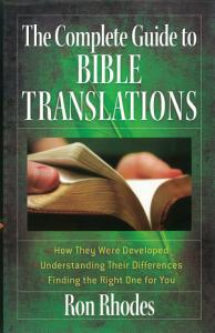 The Complete Guide to Bible Translations PDF