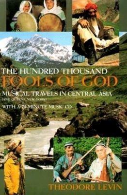 The Hundred Thousand Fools of God PDF