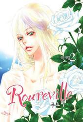 Roureville (루르빌): 9화