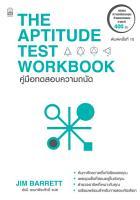 10 PDF