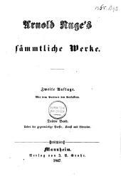 Arnold Ruge's sämmtliche Werke: Zur neuesten Geschichte des deutschen Geistes