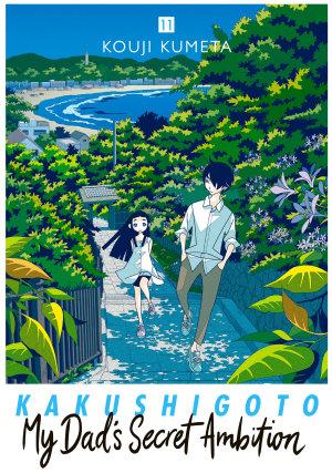 Kakushigoto  My Dad s Secret Ambition 11