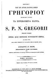 Heuriskomena panta: (ed. Morell. 1638)