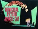 Homicidal Psycho Jungle Cat Book PDF